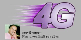 4g-Russell T Ahmed