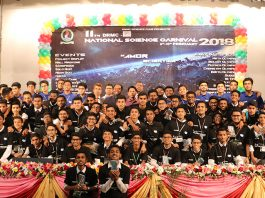DRMC Science Curnival 2018-2