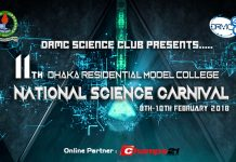 drmc-national-science-festival