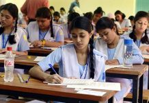 exam-hall-bd