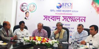 BPO Summit Press Conference