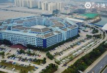 BYD Factory