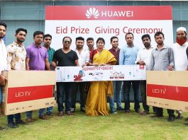 Huawei Eid Offer Prize giving