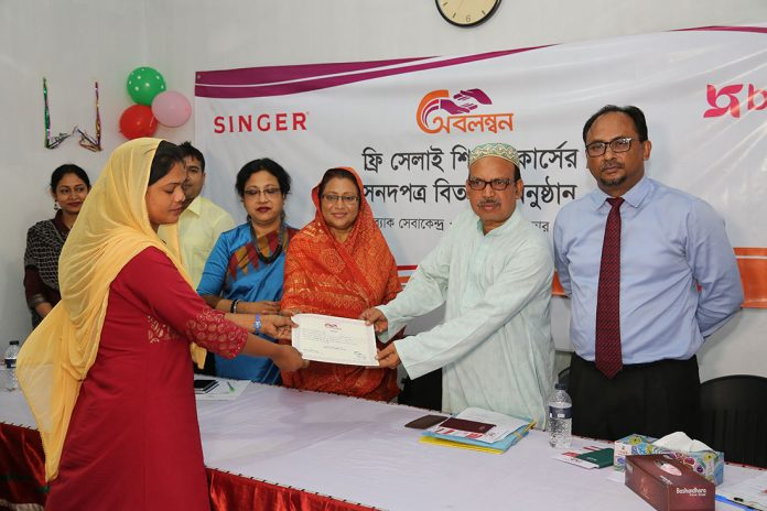 Singer-and-BRAC-sewing-certificate-distribution
