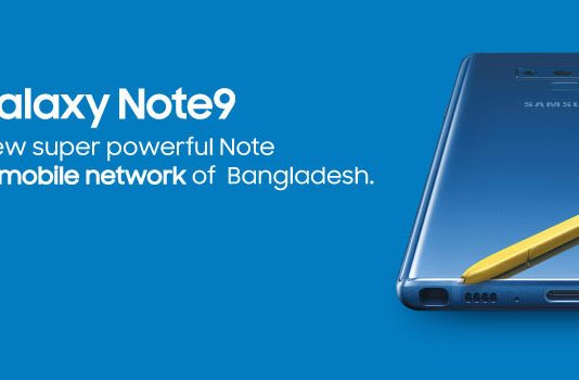 Samsung Galaxy Note 9 Launch GP