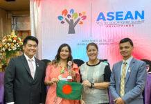 Farhana Award